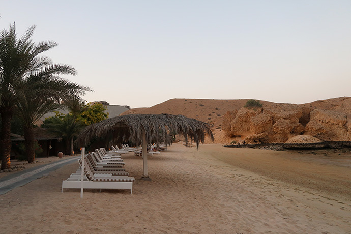 Dove alloggiare in Oman